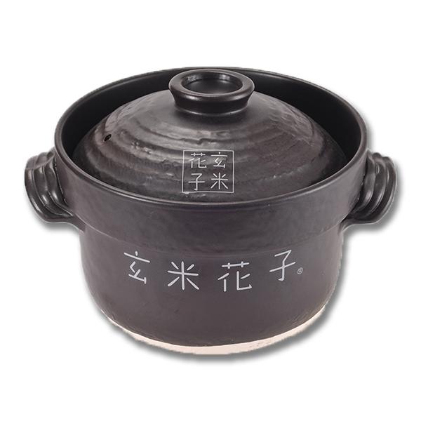 炊飯土鍋 ご飯鍋 2合炊き 二重蓋 直火専用 万古焼 大黒ふっくらご飯 ...